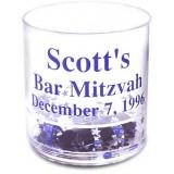 Confetti Caddy Bar Mitzvah Favor
