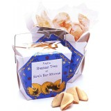 Fortune Cookies Bar Mitzvah Favor