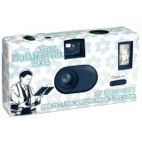 Camera Bar and Bat Mitzvah Favor