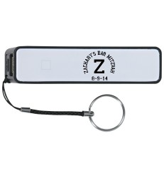 PORTABLE CHARGER WITH KEY RING